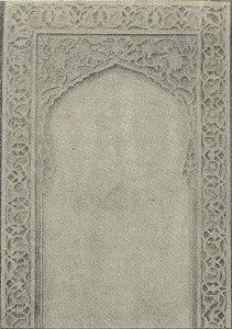 Лицевая часть ниши из дома Ата-Ходжа в Ташкенте. 1857 г.