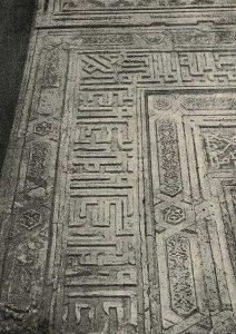 Мечеть Намазга в Бухаре. Часть михрабной стены. XII в.