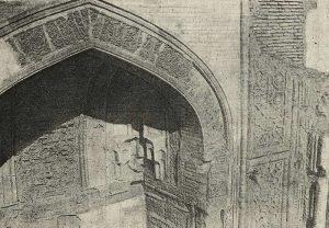 Мечеть Магок-и-Аттари в Бухаре. Деталь портала. XII-XIII вв.