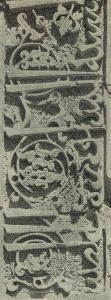 Южный мавзолей в Узгене. 1187 г. Надпись среди орнаментации на портале