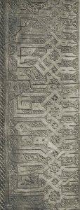 Южный мавзолей в Узгене. Деталь орнаментации портала