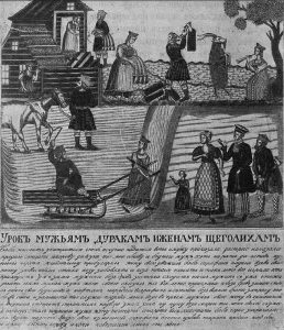 Лубочная картина 1840 г. Из колл. Н.Д. Бартрам