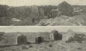 Общий вид на мавзолеи Шах-и-Зинда в Самарканде