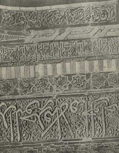 Мавзолей Ходжа-Ахмада. Шах-и-Зинда. Самарканд. XIV в. Деталь изразцовой декорации