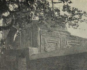 Мазар Баян-Кули-хана. Бухара. 1358 г. Фото 1924 г.