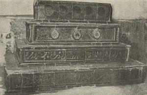 Изразцовая гробница Куссама-ибн-Аббаса. Шах-и-Зинда. Самарканд. Нач. XIV в.