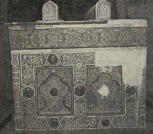 Изразцовое надгробие в мавзолее Наджм-ад-дин-Кубра. Куня-Ургенч. 20-е 30-е годы XIV в.