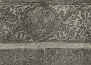 Деталь облицовки надгробия. Изразцовая майолика. Городище Миздакхан. Мавзолей Мазлум-хан-Сулу. XIV в.