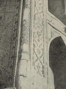 Гидждуван. Медресе Улуг-Бека. 1433 г. Деталь изразцовой декорации
