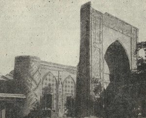 Гидждуван. Медресе Улуг-Бека. 1433 г. Общий вид