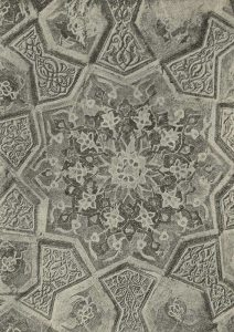 Самарканд. Медресе Улуг-Бека. 1420 г. Деталь облицовки