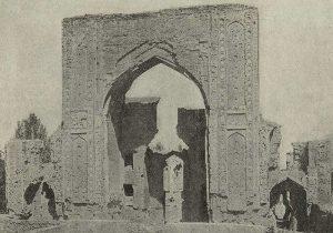 Самарканд. Мавзолей Ишрат-хана. Ок. 1464 г.