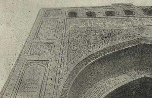 Аннау. Мечеть. 1456 г. Деталь облицовки портала
