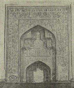 Михраб в мечети Калян в Бухаре. 1540-1541 гг.
