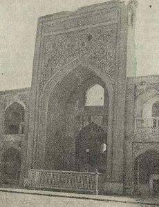 Медресе Мир-Араб в Бухаре. 1535-1536 гг.