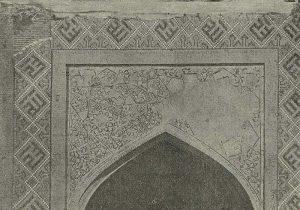 Медресе Абдулла-хана в Бухаре. 1587-1589 гг.