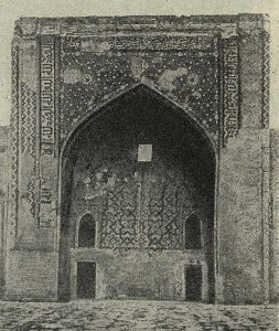 Портал медресе Джуйбори-Калян у Хаузи-Нау в Бухаре