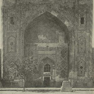 Медресе Ходжа-Ахрар в окрестностях Самарканда