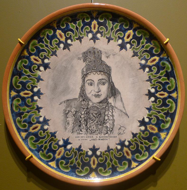 Авторская керамика XX века в Средней Азии