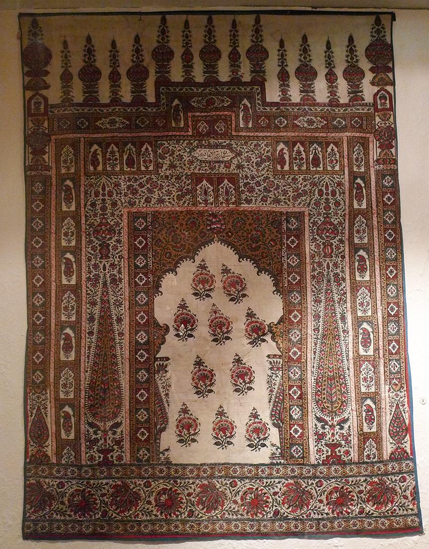 Коврик молитвенный седжаде (Иран)