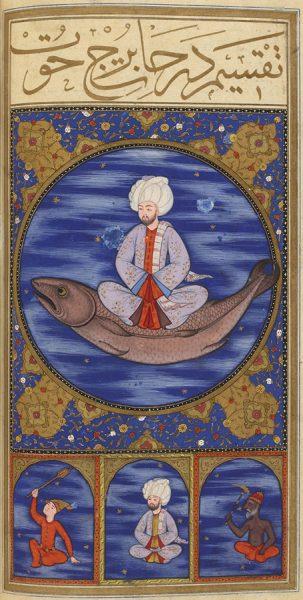 турецкая миниатюра
