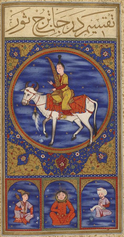 Миниатюры из Трактата по астрологии (Османская империя, XVI в.)