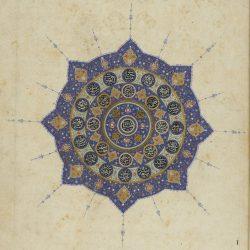 Blochet E. Peintures de manuscrits arabes, persans et turcs de la Bibliothèque Nationale