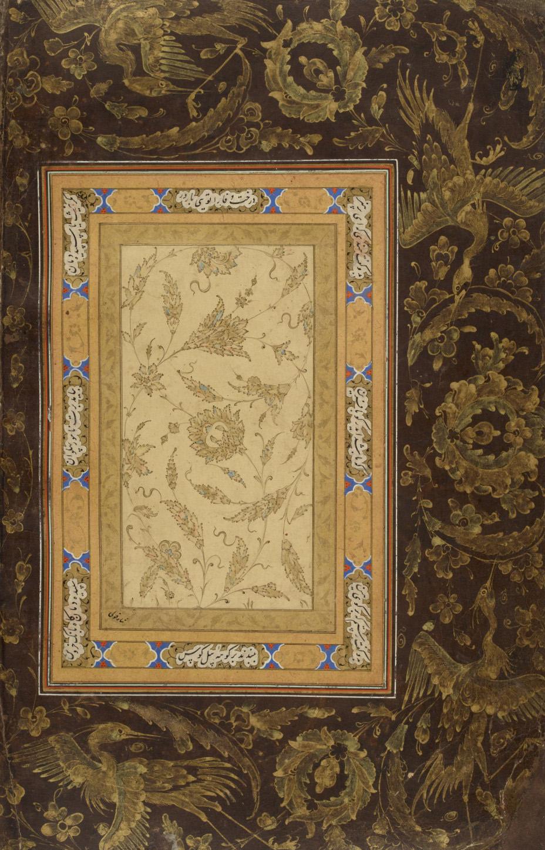 Альбом каллиграфии и живописи (Персия, вторая половина XVI в.)
