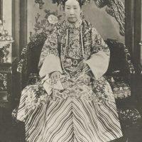 Правление императрицы Цыси